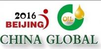 China Global Oil Expo